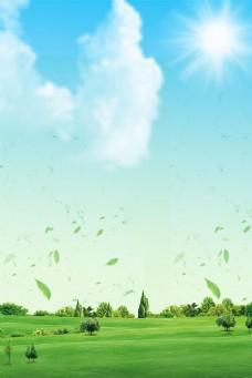 蓝天白云草地背景图片