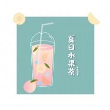 夏季水果茶水蜜桃茶