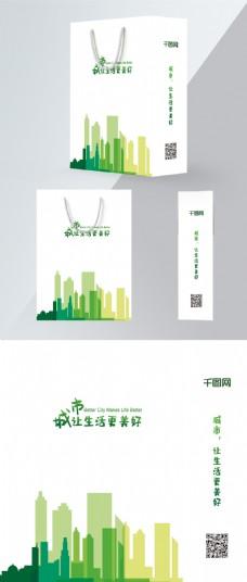 小清新绿色环保手提袋包装