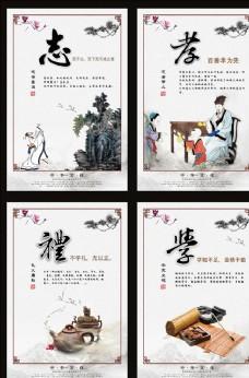 中华文化系列展板分层设计
