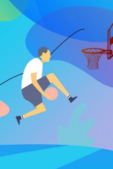 打篮球几何简约扁平运动背景