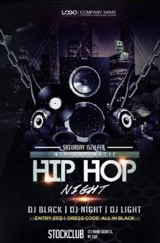 HIPHOP嘻哈