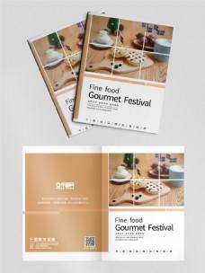 美食面包食品饼干简约商业创意画册宣传册