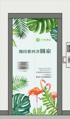 電梯門廣告