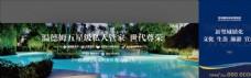 亚洲国际旅游度假区围挡