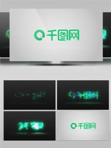 炫光描边企业logo展示模板