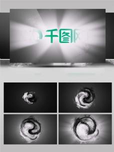 水墨风格logo展示动效