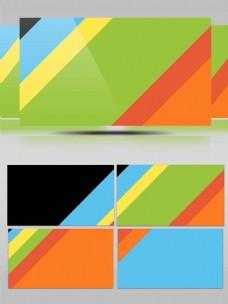 色彩转场配色滑屏