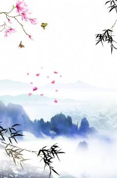 中國風畫面