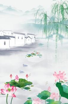 水彩中国风