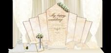 婚礼立体效果图