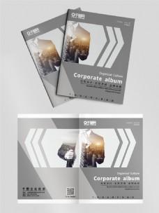 灰色商务科技地产办公简约创意画册宣传册