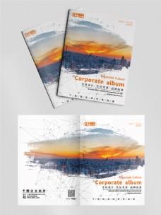 橙色地产企业商务笔刷简约创意画册宣传册
