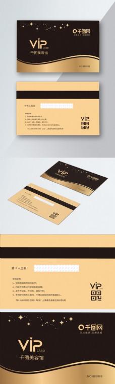 原创金色大气简约VIP会员卡