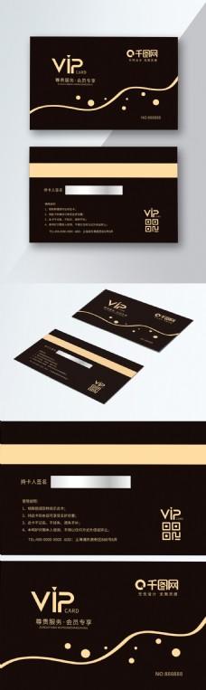 原创黑金简约时尚贵宾卡会员卡VIP卡