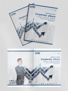 蓝色科技风简约地产商务企业创意画册宣传册