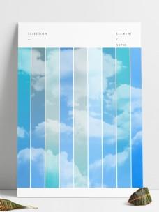 九種天空色漸變預設grd文件