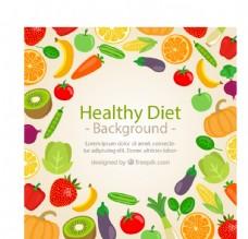 彩色果蔬健康饮食背景矢量素材