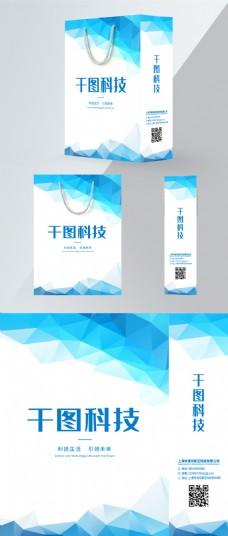 原创科技风电子商务公司企业高端环保手提袋
