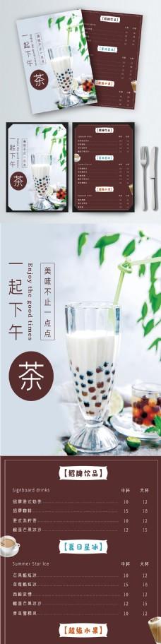 小清新奶茶店菜单