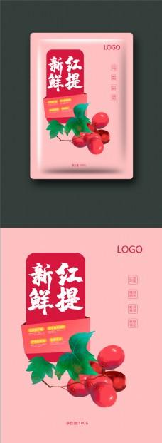 清新甜美红提水果包装
