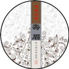 福鼎白茶棉纸包装