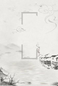 中国风徽派建筑山水远山梅花树枝