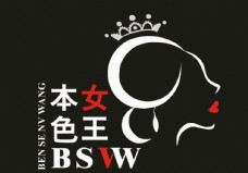 本色女王logo