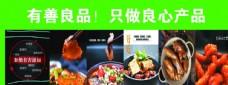 猪蹄 菜品 饭店 餐饮 肉片