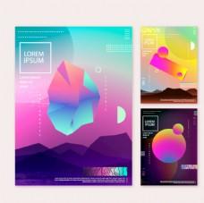 抽象创意画册设计