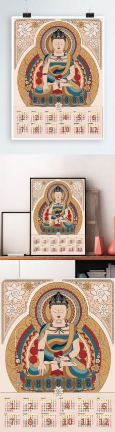 佛陀佛像挂历日历