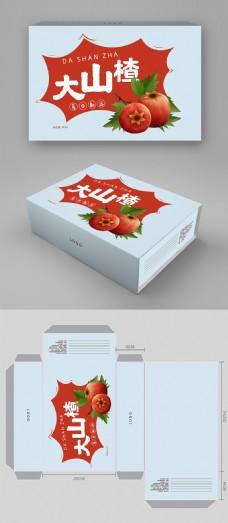 小清新山楂水果包装盒设计