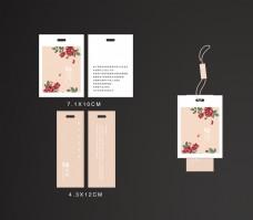 女装吊牌商标设计