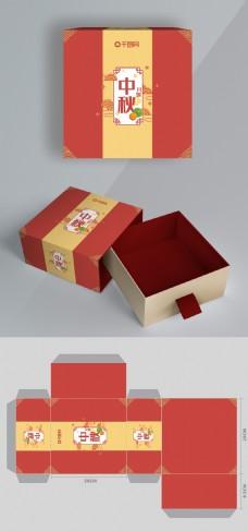 高端大气中秋月饼包装盒