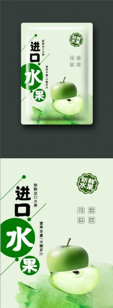 简约小清新青苹果水果包装袋设计