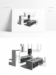 开放式橱柜桌椅组合
