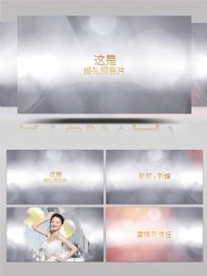 唯美大气婚礼预告片标题展示AE模板