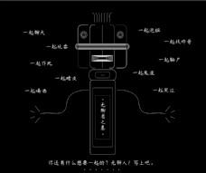 无聊的机器人