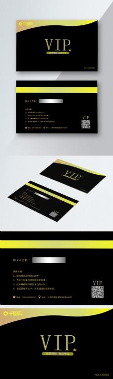 24高级会员VIP卡
