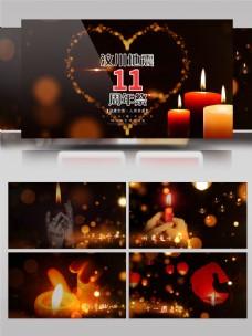 汶川地震十一周年祭感动片头AE模板