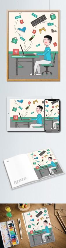 电商春季促销网购物打折优惠红包矢量插画