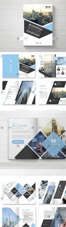 商务建筑画册