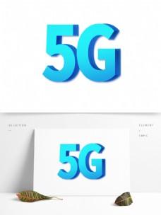 蓝色5G字体元素