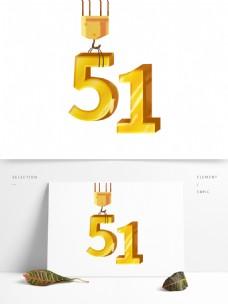 金色五一劳动节字体设计