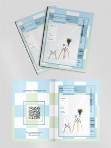 清新淡雅蓝绿色产品画册封面