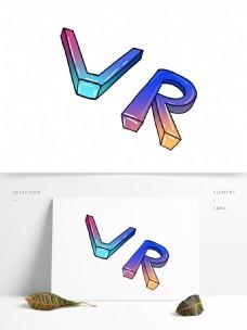 彩色VR字体设计