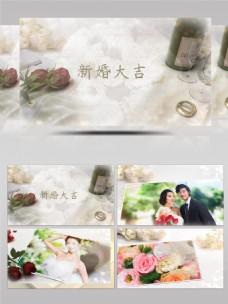 西式风格婚礼婚庆电子相册