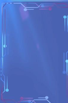 藍色科技背景
