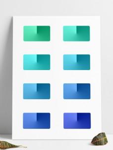 蓝色纯色系列ps渐变笔刷工具