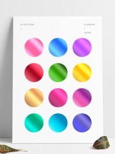 彩色气球质感渐变预设